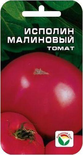 Семена Сибирский сад Томат. Исполин малиновыйBP-00000524Среднеспелый, до 800гр, плоскоокруглый, 1,2м-1,7м. Плоды мясистые, сахаристые, малосемянные, не растрескиваются.