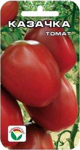 Семена Сибирский сад Томат. Казачка, 20 штBP-00000529Очень красивый, плодоносящий сорт среднего срока созревания. Растение индетерминантное, с крупными темно-зелеными листьями, формирует нарядные, плотные, длинные кисти, похожие на гирлянды или на девичьи косы. Кисти украшены вкусными, бочонковидными плодами темно-вишневого цвета, массой 35- 50 г, долго сохраняющимися в кисти. Аккуратные, идеально выровненные, плотные томатики-бочоночки будут изысканно смотреться в банках и замечательно украсят ваш зимний стол. Сорт предназначен для выращивания в остекленных и пленочных теплицах. Посев на рассаду производят за 50-60 дней до высадки растений на постоянное место. Оптимальная постоянная температура прорастания семян 23-25°С. При высадке в грунт на 1 м2 размещают 3-4 растения. Сорт хорошо реагирует на полив и подкормки комплексными минеральными удобрениями. Выращивают в 1 -2 стебля с подвязкой. Для ускорения процесса всхожести семян, оздоровления растений, улучшения завязываемости плодов рекомендуется...