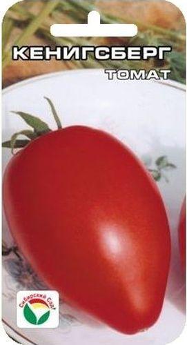 Семена Сибирский сад Томат. КенигсбергBP-00000539Среднеспелый сорт сибирских селекционеров-любителей. Растение индетерминантное, предназначено для выращивания в открытом грунте, высотой 1,5-1,8м. Характеризуется хорошей завязываемостью плодов в теплицах. Сорт очень обильный, растение буквально усыпано красными плодами удлиненной баклажановидной формы, массой до 300гр. Плоды очень ровные, плотные, вкусные, прекрасно консервируются, хорошо хранятся. В зависимости от условий выращивания и плодородия почвы урожайность достигает до 2-3 ведер с одного растения. Сорт прошел акклиматизацию в Западно-Сибирском регионе. На 1кв. м. размещают 3 растения.
