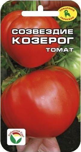 Семена Сибирский сад Томат. КозерогBP-00000544Среднеранний. Высотой 90-100см. В кисти формируется 3-5 крупных красных гладких плоско-округлых плода средней массой 250-300гр.