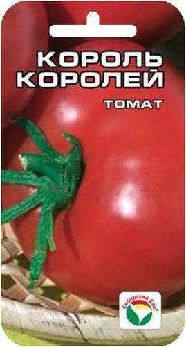 Семена Сибирский сад Томат. Король королей, 20 штBP-00000551Среднепоздний сорт для защищенного грунта. Прекрасно подходит для садоводов, предпочитающих выращивать в теплицах крупноплодные сорта томатов. Растение индетерминантное, мощное, высотой 1,4-1,8 м, что позволяет полностью использовать объем теплицы. Плоды очень крупные, ярко-красные, плотные, плоско-округлой формы. Минимальная масса плода - 300 г, максимальная 1300-1500 г, причем, чем лучше уход за растением, тем крупнее плоды и обильнее урожай. Первая кисть закладывается над 9 листом, последующие через 3 листа. Урожайность до 5 кг с растения. Посев на рассаду производят за 60-70 дней до высадки растений на постоянное место. Оптимальная постоянная температура прорастания семян 23-25°С.При высадке в грунт на 1 м2 размещают 2,8-3,1 растения. Сорт хорошо реагирует на полив и подкормки комплексными минеральными удобрениями. Выращивают в один-два стебля с подвязкой к опоре. Для ускорения процесса всхожести семян, оздоровления растений, улучшения ...