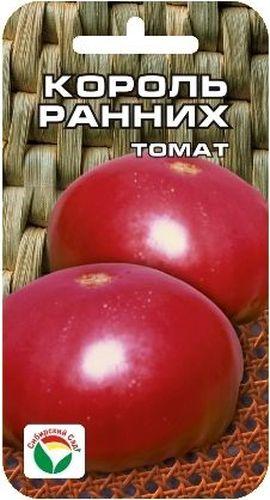 "Семена Сибирский сад ""Томат. Король ранних"", 20 шт BP-00000553"