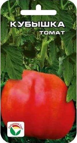 Семена Сибирский сад Томат. Кубышка, 20 штBP-00000558Новый среднеранний сорт сибирской селекции для открытого грунта. Куст хорошо развит, высотой 50-65см, требует небольшого пасынкования. Плоды ярко-красные, круглые, выровненные по форме и величине, очень лежкие, хорошо дозревают. Ровные и плотные плоды этого сорта средней массой 100-110 г идеально подходят для цельноплодного консервирования. Сорт высокоурожайный, устойчив к болезням и неблагоприятным погодным условиям. Рекомендуется для выращивания в открытом грунте.