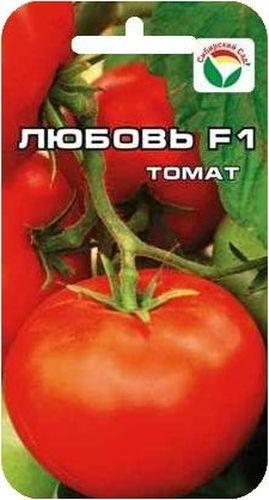 Семена Сибирский сад Томат. Любовь F1BP-00000566Раннеспелый, высотой 120-130см. Плоды красные, округлые, плотные, транспортабельные, массой 200-250гр. Гибрид устойчив к температурным стрессам и пониженной освещенности.