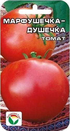 Семена Сибирский сад Томат. Марфушечка-душечка, 20 штBP-00000574Обильноплодоносящий среднеранний низкорослый сорт для открытого грунта. Куст высотой до 70 см, формирует несколько кистей, обильно нагруженных округлыми блестящими плодами красного цвета. Томаты массой до 150 г, массово созревают, замечательно переносят транспортировку, вкусны в свежем, соленом и консервированном виде. Сорт устойчив к неблагоприятным погодным условиям, созревает на кусте в условиях Сибири. Посев на рассаду производят за 50-60 дней до высадки растений на постоянное место. При высадке в грунт на 1 м2 размещают 3-4 растения. Сорт хорошо реагирует на полив и подкормки комплексными минеральными удобрениями. Выращивается в 2 стебля с подвязкой и пасынкованием до первой кисти. Для ускорения процесса всхожести семян, оздоровления растений, улучшения завязываемости плодов рекомендуется использовать специально разработанные стимуляторы роста и развития растений.