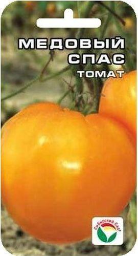Семена Сибирский сад Томат. Медовый спас, 20 штBP-00000577Крупноплодный, среднеспелый сорт для теплиц и открытого грунта. Выделяется крупными почковидными плодами теплого медово-желтого цвета, массой до 600 г. Мякоть томатов очень приятная, сладкая, почти без кислот, полезна для питания людей с заболеваниями кишечного тракта. Растение высотой 120-160 см, в зависимости от условий выращивания. Урожайность составляет 4-5 кг с растения. Посев на рассаду производят за 50-60 дней до высадки растений на постоянное место. Оптимальная постоянная температура прорастания семян 23-25°С. При высадке в грунт на 1 м2 размещают 3 растения. Сорт хорошо реагирует на полив и подкормки комплексными минеральными удобрениями. Выращивается в один-два стебля с подвязкой к опоре. Для ускорения процесса всхожести семян, оздоровления растений, улучшения завязываемости плодов рекомендуется пользоваться специально разработанными стимуляторами роста и развития растений.