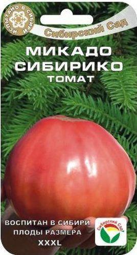 Семена Сибирский сад Томат. Микадо Сибирико, 20 штBP-00000580Среднеспелый крупноплодный сорт. Великолепно приспособлен к условиям открытого грунта, обеспечивает стабильно высокие урожаи (до 6 кг с растения). Розовые сердцевидные плоды массой до 600 г, отличаются особо ярким вкусом и ароматом. Используется для приготовления салатов, соков, лечо и других блюд. Растение 150-180 см, требует пасынкования и подвязки. Рекомендуется для выращивания в открытом и защищенном грунте. Сорт отзывчив к поливу и регулярным подкормкам комплексными удобрениями, чувствителен к недостатку бора и калия в почве. При необходимости защиты от фитофтороза и альтернариоза рекомендуется проводить профилактические обработки томатов.