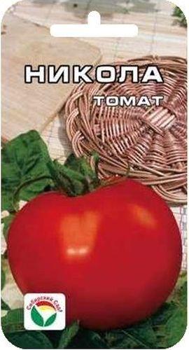 Семена Сибирский сад Томат. НиколаBP-00000590Ранний, до 200гр, круглый, красный, 0,4м-0,6м. Один из лучших сортов алтайских селекционеров для открытого грунта.