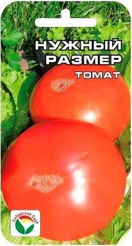 """Семена Сибирский сад """"Томат. Нужный размер"""", 20 шт BP-00000592"""