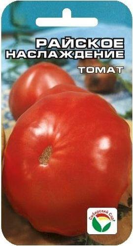 Семена Сибирский сад Томат. Райское наслаждение, 20 штBP-00000618Среднеспелый сорт с очень вкусными и крупными плодами весом до 800 г. Куст мощный, высотой от 1,1 до 1,7 м в зависимости от условий выращивания. Плоды очень крупные, плоско-округлой формы, мясистые, красного цвета, рекомендуются для использования в свежем виде и зимних заготовок. Сорт выращивают в 1 стебель в открытом грунте и пленочных теплицах. На 1 м2 высаживают не более 3- х растений. Для получения более высоких урожаев рекомендуется производить своевременные подкормки и полив растений в период вегетации. Для ускорения процесса всхожести семян, оздоровления растений, улучшения завязываемости плодов рекомендуется пользоваться специально разработанными стимуляторами роста и развития растений.