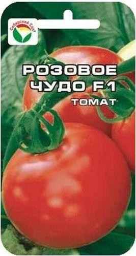 Семена Сибирский сад Томат. Розовое чудо, 15 штBP-00000627Гибрид ультраранний, от всходов до начала созревания плодов всего 82-85 дней. Достоин внимания любителей томатов с малиновой окраской плодов. Растение компактное, среднеоблиственное, высотой 100-110 см. Первая кисть закладывается над 5-6 листом, последующие через 1-2 листа. В кисти формируется 6-7 плодов массой 100-110 г. Томаты округлые, гладкие, плотные и вкусные, малинового цвета. Прекрасно переносят транспортировку, хорошо дозариваются. Выход стандартных плодов 98%, урожайность 17-19 кг с 1 м2. Гибрид устойчив к основным заболеваниям томатов, рекомендуется для получения ранней продукции в пленочных теплицах и открытом грунте. Посев на рассаду производят за 50-60 дней до высадки растений на постоянное место. Оптимальная постоянная температура прорастания семян 23-25°С. При высадке в грунт на 1 м2 размещают 3-4 растения. Сорт хорошо реагирует на полив и подкормки комплексными минеральными удобрениями. Выращивается в 1-2 стебля с подвязкой и...