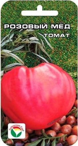Семена Сибирский сад Томат. Розовый мед, 20 штBP-00000630Новый сорт с особо крупными плодами медового вкуса. Растение детерминантное, слаборослое, высотой 60-70 см, с высокой нагрузкой тяжелыми плодами, весом до 1500 г. Плоды усечено-сердцевидной формы, насыщенно- розового цвета с муаровым отливом. Пригоден для употребления в свежем виде, домашней кулинарии и рыночных продаж. Посев на рассаду производят за 50-60 дней до высадки растений на постоянное место. Оптимальная постоянная температура прорастания семян 23-25°С. При высадке в грунт на 1 м2 размещают 3 растения. Сорт хорошо реагирует на полив и подкормки комплексными минеральными удобрениями. Выращивают в 2-3 стебля с подвязкой. Для ускорения процесса всхожести семян, оздоровления растений, улучшения завязываемости плодов рекомендуется пользоваться специально разработанными стимуляторами роста и развития растений.