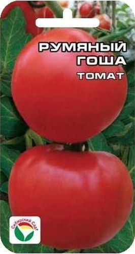 Семена Сибирский сад Томат. Румяный ГошаBP-00000635Среднеранний розовоплодный сорт. Растение высотой до 60см. Плод округлый, гладкий, розовой окраски, массой до 250гр, отличается высокой товарностью.