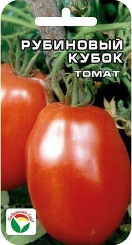 Семена Сибирский сад Томат. Рубиновый кубокBP-00000636Среднеранний, до 300гр,бочонковидный, красные, 0,9м-1м. Высокая урожайность в сочетании с детерминантным типом куста, высокие вкусовые и засолочные качества плодов.