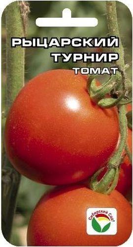 Семена Сибирский сад Томат. Рыцарский турнир, 20 штBP-00000638Очень ранний, низкорослый, урожайный сорт для открытого грунта. Куст компактный, высотой 40-50 см, плоды округлые, гладкие, ярко-красные, массой до 120 г. Сорт характеризуется ранней и дружной отдачей урожая, хорошим качеством плодов, подходит для получения ранней товарной продукции. Посев на рассаду производят за 50-60 дней до высадки растений на постоянное место. При высадке в грунт на 1 м2 размещают 3-5 растений. Сорт хорошо реагирует на полив и подкормки комплексными минеральными удобрениями. Не требует обязательного пасынкования. Для ускорения процесса всхожести семян, оздоровления растений, улучшения завязываемости плодов рекомендуется использовать специально разработанные стимуляторы роста и развития растений.