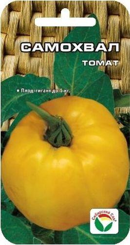 Семена Сибирский сад Томат. Самохвал, 20 штBP-00000640Интересный среднеспелый сорт с крупными желтыми плодами, похожими на дыньки сорта Колхозница. Около плодоножки некоторых томатов видна легкая сетка, как на кожице дыни. Сорт рекомендуется как для защищенного, так и для открытого грунта. Растение высотой 1,2-1,7 м (в зависимости от условий выращивания), плоды очень крупные, массой до 800 г. Мякоть малосемянная, сахаристая, сладкая, с пониженным содержанием кислот и повышенным содержанием каротина. Рекомендуется для приготовления летних салатов и любой домашней кулинарии. Урожайность до 5 кг с растения. Посев на рассаду производят за 60-70 дней до высадки растений на постоянное место. Оптимальная постоянная температура прорастания семян 23-25°С. При высадке в грунт на 1 м2 размещают 2-3 растения. Сорт хорошо реагирует на полив и подкормки комплексными минеральными удобрениями. Требует усиленных подкормок. Выращивается в 1-2 стебля с подвязкой и пасынкованием. Для получения плодов-супергигантов регулируют...