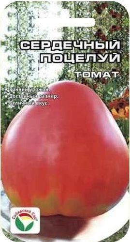 Семена Сибирский сад Томат. Сердечный поцелуй, 20 штBP-00000651Раннеспелый крупноплодный сорт для открытого грунта и пленочных теплиц. Куст раскидистый, длина главного стебля в открытом грунте до 0,7 м, в теплицах до 1,2 м. Плоды аккуратной сердцевидной формы, практически гладкие, ярко-красного цвета. Средняя масса плодов около 300 г, максимальная, особенно на первой кисти, до 700 гм. Мякоть плодов нежная, сахаристая, отменных вкусовых качеств. Экспертная дегустационная оценка - 4,8 балла. Сорт урожайный (до 3,5 кг с растения), хорошо приспособлен к условиям Сибири. Для получения более раннего урожая рекомендуется высаживать рассаду 55-дневного возраста. Посев на рассаду производят за 50-60 дней до высадки растений на постоянное место. Сорт хорошо реагирует на полив и подкормки комплексными минеральными удобрениями. При высадке в грунт на 1 м2 размещают 3 растения. Выращивается в 1-2 стебля с подвязкой и пасынкованием. Для ускорения процесса всхожести семян, оздоровления растений, улучшения завязываемости плодов...