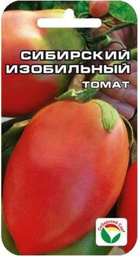 Семена Сибирский сад Томат. Сибирский изобильныйBP-00000655Ранний очень урожайный сорт. При высоте растения 1,7м куст формирует до 7 кистей с 8-10 удлиненно-овальными плодами густо красно-малинового цвета. Плоды гладкие, красивые, массой до 200гр.Сорт дружно отдает ранний урожай а также обеспечивает стабильное и длительное плодоношение.