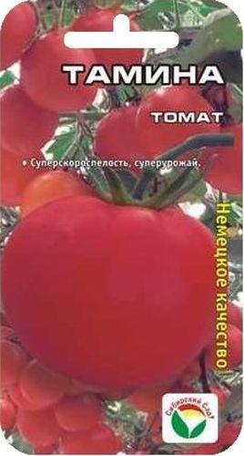 Семена Сибирский сад Томат. ТаминаBP-00000680Исключительно ранний немецкий сорт. Куст высотой до 170см, формирует до шести полноценных кистей с 7-8 плодами массой 80-100гр. Томаты идеально круглые, ярко-красного цвета, с очень плотной кожицей, не растрескиваются.