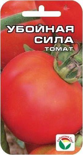 Семена Сибирский сад Томат. Убойная сила, 20 штBP-00000688Новый высокоурожайный сорт для открытого грунта. Куст детерминантный, низкорослый, в пасынковании не нуждается, однако при пасынковании до первой цветочной кисти плоды будут крупнее и дружнее созреют. Плоды весом до 150 г, красные, округло-ребристой формы, вкусные, очень мясистые. Сорт отличается неприхотливостью и высокой урожайностью (до 5 кг с растения). Посев на рассаду производят за 50-60 дней до высадки растений на постоянное место. Оптимальная температура прорастания семян 23-25°С. При высадке в грунт на 1 м2 размещают 3-4 растения. Сорт хорошо реагирует на полив и подкормки комплексными минеральными удобрениями. Для ускорения процесса всхожести семян, оздоровления растений, улучшения завязываемости плодов рекомендуется пользоваться специально разработанными стимуляторами роста и развития растений.