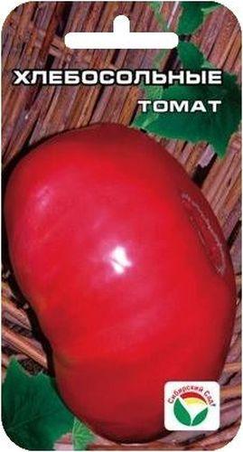 Семена Сибирский сад Томат. Хлебосольные, 20 штBP-00000696Высокоурожайный, крупноплодный, детерминантный сорт сибирской селекции для открытого грунта. Куст высотой 80 см, раскидистый, может выращиваться без пасынкования. Плоды плоско-округлые, слаборебристые, ярко-красные, мясистые и сладкие. Масса плодов 350-600 г. К несомненным достоинствам сорта относятся: высокая и стабильная урожайность, устойчивость к перепадам температур, высокие вкусовые и товарные качества плодов. При высадке в грунт на 1 м2 размещают 3-4 растения.