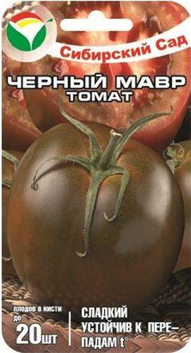 Семена Сибирский сад Томат. Черный Мавр, 20 штBP-00000704Среднеспелый полудетерминантный сорт. Свое название получил из-за цвета плодов: темно-коричневых, почти черных, очень сладких на вкус. Темный окрас томатам придает вещество антоциан, которое является антиоксидантом и способствует повышению иммунитета. Дачники по достоинству оценили выносливость сорта к перепадам температур, его отличный вкус и с удовольствием выращивают его на своих участках. Высота растения до 1-1,5 м, расстояние между гроздями 15 см. На кисти формируется до 20 томатов, по форме напоминающих крупную сливу. Плоды темно-коричневого цвета, почти черные с плотной кожицей, массой до 50 г. Хороши в летних салатах, маринованном и соленом виде. Урожайность до 5,5 кг/м2. Рекомендован для выращивания в парниках и открытом грунте.