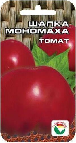 Семена Сибирский сад Томат. Шапка МономахаBP-00000707Среднеспелый, до 1000гр, почковидный, малиново-розовый, 1м-1,5м. Высокоурожайный, крупноплодный сорт с сахаристыми плодами