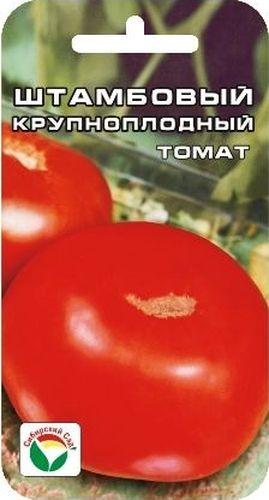Семена Сибирский сад Томат. Штамбовый крупноплодный, 20 штBP-00000709Среднеспелый крупноплодный детерминантный сорт. Растение низкорослое, выстой 60-80 см, штамбовое. Выращивают в 2-3 стебля или без формирования в открытом грунте и под пленочными укрытиями. Плоды красные, плоскоокруглой формы мясистые, массой до 600 г, в кисти размещаются очень плотно. К основным достоинствам сорта относятся крупноплодность в сочетании со штамбовым типом куста, устойчивость к вытягиванию в рассадный период, довольно высокая устойчивость к грибным пятнистостям листьев. Посев на рассаду производят за 60-70 дней до высадки растений на постоянное место. При высадке в грунт на 1 м2 размещают 3- 5 растений. Сорт хорошо реагирует на полив и подкормки комплексными минеральными удобрениями. Для ускорения процесса всхожести семян, оздоровления растений, улучшения завязываемости плодов рекомендуется использовать специально разработанные стимуляторы роста и развития растений.