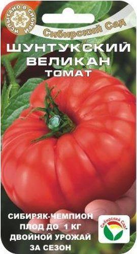 Семена Сибирский сад Томат. Шунтукский великан, 20 штBP-00000712Этот среднеспелый сильнорослый сорт, способный формировать воистину гигантские плоды весом до 800 г, рекомендован для выращивания в защищенном грунте. При соблюдении агротехники достигает урожайности 3-4 кг с куста. Сорт салатного назначения, плоды с большим количеством мякоти, идеально подходят для приготовления соков, пасты, лечо и многого другого. Растение индетерминантного типа, высотой до 2 м, требует формирования и подвязки. В кисти 3-4 красных, плоско-округлых, слегка ребристых плода, массой 400-800 г с отличными вкусовыми качествами. Сорт хорошо реагирует на полив и обильные подкормки комплексными минеральными удобрениями.