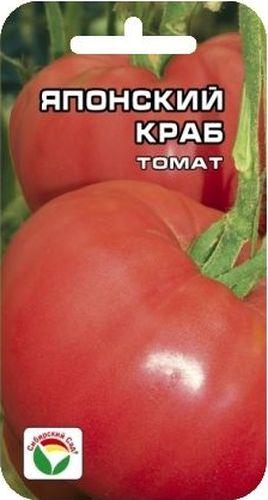 Семена Сибирский сад Томат. Японский краб, 20 штBP-00000718Оригинальный сорт томатов с крупными вкусными плодами массой до 800 г. Растение мощное, эффектное, с темно-зеленой листвой, высотой 1-1,5 м, выращивается в 1-2 стебля в открытом грунте и пленочных теплицах. Формирует до 5 кистей с крупными плоско-округлыми плодами красно-малиновой окраски. Плоды первой кисти довольно ребристые. Вкусовые качества плодов достойны отличной оценки. Урожайность сорта достигает 5 кг с растения. При высадке в грунт на 1 м2 размещают 3 растения.