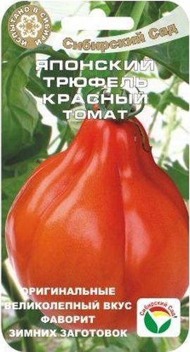 Семена Сибирский сад Томат. Японский трюфель красный, 20 штBP-00000719Среднеспелый сорт с оригинальными плодами в виде трюфеля, высотой до 160 см. Интересная компактная форма, оригинальный сладковато-кислый вкус и отличная плотная консистенция плодов делают этот сорт фаворитом цельноплодного консервирования среди томатов, а вкус свежих салатов получил высшую оценку даже у настоящих гурманов. Сорт рекомендован для выращивания в теплицах и пленочных укрытиях. Растение высокорослое, выращивается в 1-2 стебля, требует подвязки и пасынкования. В кисти 5-6 красивых жемчужно-розовых плодов весом 100-150 г, с плотной кожицей, сахаристой мякотью и великолепным вкусом. Томаты лежкие, хорошо дозариваются, долго не теряют вкусовых качеств при хранении в свежем виде, не трескаются при консервировании. Сорт хорошо реагирует на полив и подкормки комплексными минеральными удобрениями.