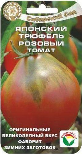 """Семена Сибирский сад """"Томат. Японский трюфель розовый"""", 20 шт BP-00000721"""