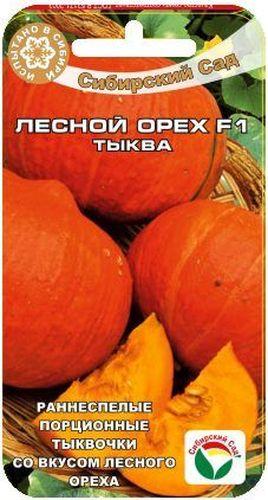 Семена Сибирский сад Тыква. Лесной орех, 5 штBP-00000728Раннеспелый гибрид с красивыми компактными оранжево-красными плодами массой 1-1,5 кг и плотной оранжевой мякотью орехового вкуса. Созревает за 95 дней от высадки рассады в грунт. Растение плетистое, в длину достигает 5 метров. Плоды ярко-оранжевые, массой 1,5-3 кг, с плотной крахмалистой мякотью оригинального вкуса. Вкусны в любом виде - в соках, кашах, пюре, детском питании. Выращивают прямым посевом в грунт либо рассадным способом через 25-30- дневную рассаду. Высадка в грунт семенами не ранее 15-20 мая. Лунку с семенами обязательно накрывают пленкой. В первой декаде июля пленку можно убрать и продолжить выращивать тыкву в открытом грунте. На рассаду семена высевают в горшочки в конце апреля. В возрасте 25-30 дней рассаду можно пересадить на постоянное место роста в уличных условиях на южную сторону в солнечном месте. Требовательна к обильному поливу в период формирования завязи. Нуждается в плодородной легкой почве. Хорошо ...