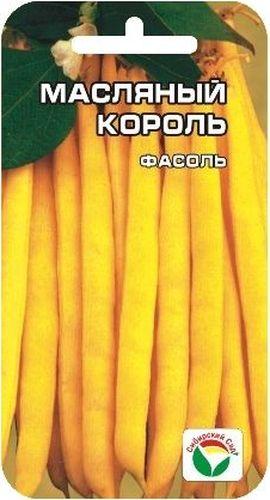 Семена Сибирский сад Фасоль. Масляный корольBP-00000734Сорт скороспелый, высокоурожайный. Растение кустовое, высотой 40см. Стручки золотисто-желтые, сочные, мягкие, длиной до 30см., на вкус очень нежные. Отличается обильным плодоношением.