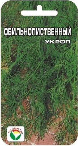Семена Сибирский сад Укроп. ОбильнолиственныйBP-00000741Среднеспелый сорт. Куст очень хорошо облиственный. Листья зеленые, сочные, нежные, ароматные. Все надземные части растения содержат эфирные масла и обладают приятным вкусом.