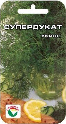 Семена Сибирский сад Укроп. Супердукат, 2 гBP-00000743Отличный позднеспелый сорт. Розетка полураскидистая, мощная. Листья крупные, зеленые, со слабым восковым налетом. Сорт отличается сильной ароматичностью, высоким содержанием аскорбиновой кислоты, сочностью и нежностью зелени, длительным периодом хозяйственной годности. Используется для потребления в свежем виде, при консервировании и для сушки. Посев в несколько сроков, начиная с апреля. Глубина заделки семян 1-1,5 см, рекомендуемая норма расхода 1-1,5 г на м2.