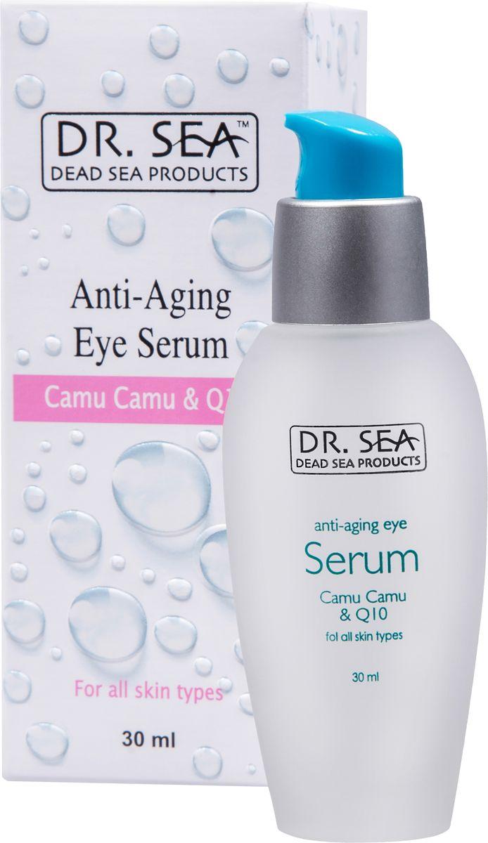 Dr.Sea Антивозрастная сыворотка для глаз с каму-каму и Q 10, 30 мл220Высокоэффективное регенерирующее средство Dr. Sea способствует уменьшению отеков и темных кругов под глазами. Серум проникает в глубокие слои кожи, улучшает эластичность сосудов, стимулирует синтез коллагена, придает коже бархатистость, активизирует дыхательные и обменные процессы. Каму-каму - это фрукт, которому нет равных на земле по содержанию антиоксидантов, в том числе витамина C и Q 10, аминокислот, микроэлементов. Содержит минералы Мертвого моря. Способ применения: нанесите на чистую и слегка влажную кожу области вокруг глаз несколько капель серума похлопывающими движениями подушечек пальцев, затем нанесите крем для области вокруг глаз из серии Dr. Sea. Рекомендуется использовать не более 3 раз в неделю. Основу косметики Dr. Sea составляют минералы, грязи и органические вытяжки Мертвого моря, а также натуральные растительные экстракты. Косметические средства Dr. Sea разрабатываются и производятся исключительно на территории Израиля в новейших...