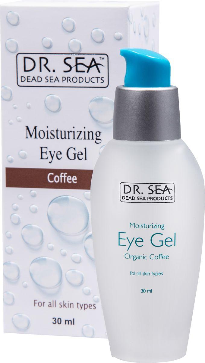 Dr.Sea Увлажняющий гель для глаз с кофеином, 30 мл219Гель Dr. Sea устраняет отечность и осветляет темные круги под глазами. Благодаря содержанию минералов Мертвого моря и кофеину он эффективно восстанавливает и глубоко увлажняет нежную кожу вокруг глаз, придает ей эластичность и упругость, укрепляет капилляры, стимулирует микроциркуляцию, уменьшает выраженность имеющихся сосудистых звездочек и предупреждает появление новых. Способ применения: нанесите гель тонким слоем на чистую кожу области вокруг глаз, легко похлопывая подушечками пальцев. Рекомендуется использовать не более 3 раз в неделю утром или вечером. Основу косметики Dr. Sea составляют минералы, грязи и органические вытяжки Мертвого моря, а также натуральные растительные экстракты. Косметические средства Dr. Sea разрабатываются и производятся исключительно на территории Израиля в новейших технологических условиях, позволяющих максимально раскрыть и сохранить целебные свойства природных компонентов. Ни в одном из препаратов не содержится...