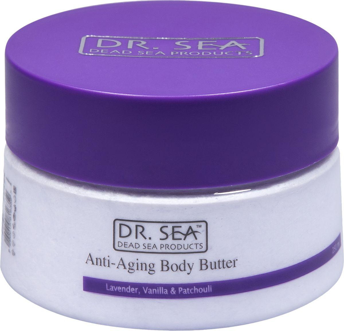 Dr.Sea Масло для тела против старения-лаванда , ваниль и пачули, 250 мл227Ежедневное применение масла для тела Dr. Sea позволяет коже эффективно противостоять процессу старения, повышает ее эластичность и упругость. Содержит минералы Мертвого моря, натуральные эфирные и растительные масла, а также витамины C и E, жирные кислоты омега-3 и омега-6. Способствует предотвращению растяжек, рекомендуется к применению в период диеты или беременности. Способ применения: после каждого принятия ванны или душа наносите на кожу массирующими движениями и втирайте до полного впитывания. Основу косметики Dr. Sea составляют минералы, грязи и органические вытяжки Мертвого моря, а также натуральные растительные экстракты. Косметические средства Dr. Sea разрабатываются и производятся исключительно на территории Израиля в новейших технологических условиях, позволяющих максимально раскрыть и сохранить целебные свойства природных компонентов. Ни в одном из препаратов не содержится парааминобензойная кислота (так называемый парабен), а в составе шампуней и...