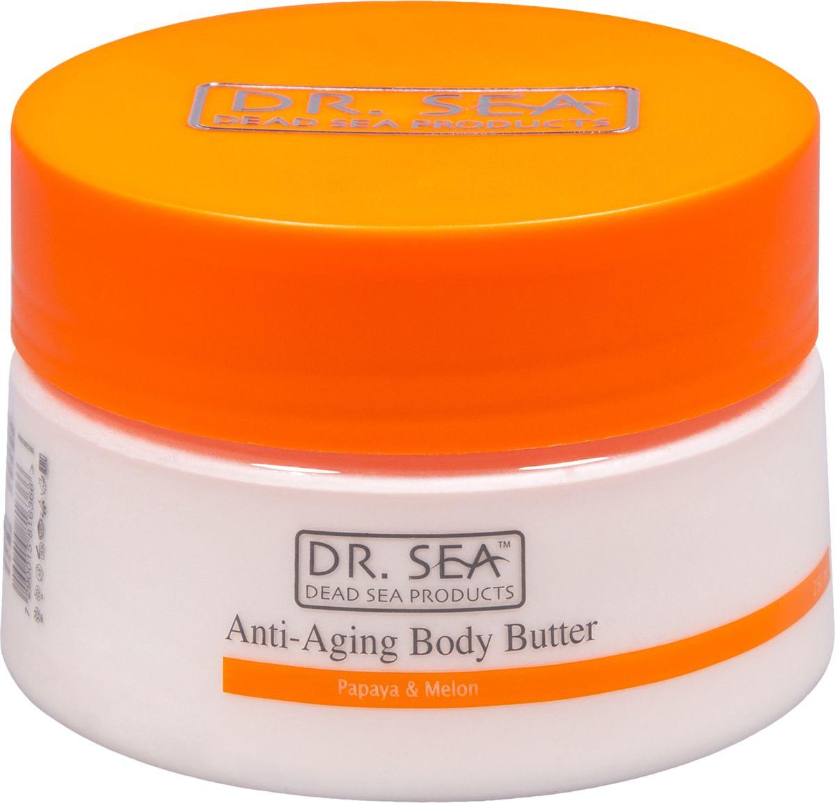 Dr.Sea Масло для тела против старения-папайя и дыня, 250 мл226Ежедневное применение масла для тела Dr. Sea позволяет коже эффективно противостоять процессу старения, повышает ее эластичность и упругость. Содержит минералы Мертвого моря, натуральные эфирные и растительные масла, а также витамины C и E, жирные кислоты омега-3 и омега-6. Способствует предотвращению растяжек, рекомендуется к применению в период диеты или беременности. Способ применения: после каждого принятия ванны или душа наносите на кожу массирующими движениями и втирайте до полного впитывания. Основу косметики Dr. Sea составляют минералы, грязи и органические вытяжки Мертвого моря, а также натуральные растительные экстракты. Косметические средства Dr. Sea разрабатываются и производятся исключительно на территории Израиля в новейших технологических условиях, позволяющих максимально раскрыть и сохранить целебные свойства природных компонентов. Ни в одном из препаратов не содержится парааминобензойная кислота (так называемый парабен), а в составе шампуней и...