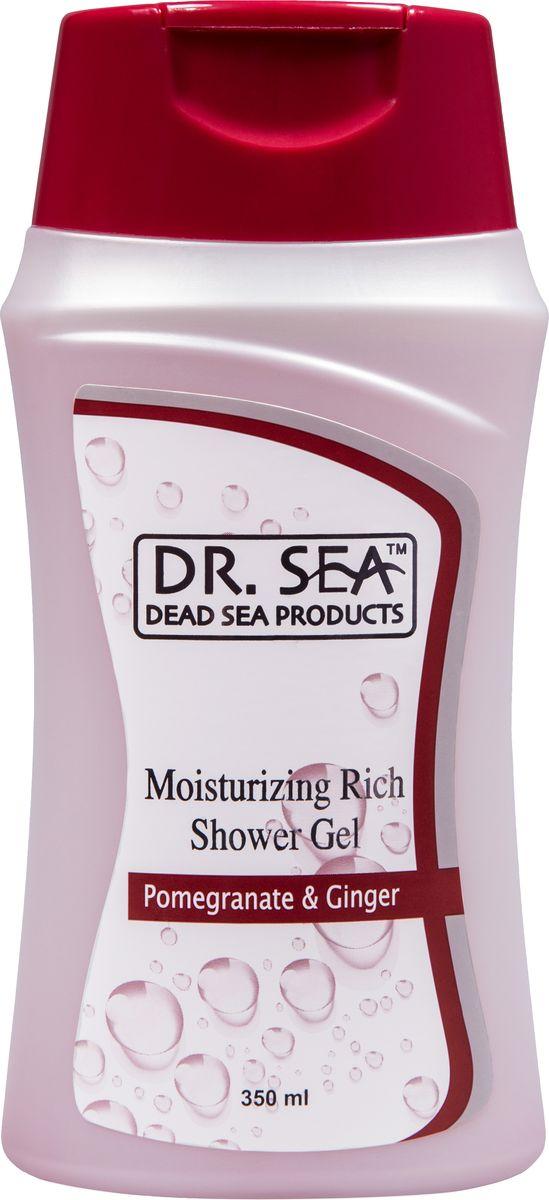 Dr. Sea Dr.Sea Увлажняющий гель для душа-гранат и имбирь,350 мл 232