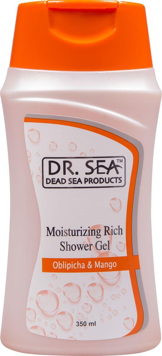 Dr.Sea Увлажняющий гель для душа-облепиха и масло манго, 350 мл236Крем-гель Dr. Sea обладает ароматерапевтическим эффектом и нейтрализует вредное воздействие жесткой воды. Благодаря действию масел облепихи и манго кожа после купания становится мягкой, упругой и бархатистой. Целебные свойства минералов Мертвого моря выравнивают рельеф, а также замедляют процесс старения и улучшают обмен веществ. Крем-гель придает вашей коже волшебный аромат, чудесное ощущение свежести и обновления. Возможно использование в качестве пенящегося средства для ванны. Подходит для всей семьи. Основу косметики Dr. Sea составляют минералы, грязи и органические вытяжки Мертвого моря, а также натуральные растительные экстракты. Косметические средства Dr. Sea разрабатываются и производятся исключительно на территории Израиля в новейших технологических условиях, позволяющих максимально раскрыть и сохранить целебные свойства природных компонентов. Ни в одном из препаратов не содержится парааминобензойная кислота (так называемый парабен), а в составе шампуней и...