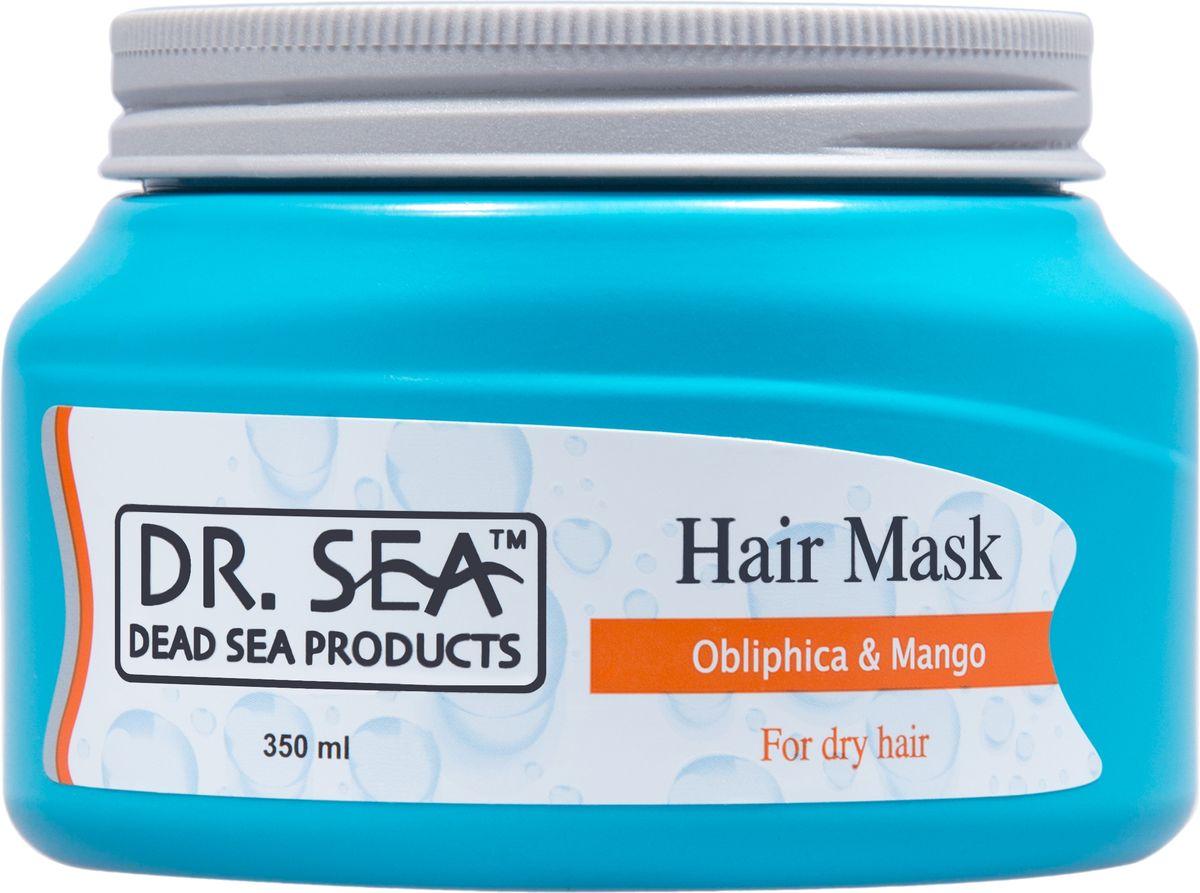 Маска Dr. Sea с маслами облепихи и манго, для сухих волос, 400 мл159Маска Dr. Sea прекрасно ухаживает за обезвоженными, тусклыми и секущимися волосами, питает кожу головы минералами, восстанавливает волосы по всей длине, наполняет их жизненной силой, защищает от воздействия солнечных лучей. Обогащена минералами Мертвого моря, витамином A, каротином и маслом манго. Рекомендуется для сухих волос. Способ применения: нанесите на чистые волосы на 5-10 минут. Смойте теплой водой. Рекомендуется использовать 1-2 раза в неделю. Основу косметики Dr. Sea составляют минералы, грязи и органические вытяжки Мертвого моря, а также натуральные растительные экстракты. Косметические средства Dr. Sea разрабатываются и производятся исключительно на территории Израиля в новейших технологических условиях, позволяющих максимально раскрыть и сохранить целебные свойства природных компонентов. Ни в одном из препаратов не содержится парааминобензойная кислота (так называемый парабен), а в составе шампуней и гелей для душа не используется Sodium Lauryl...
