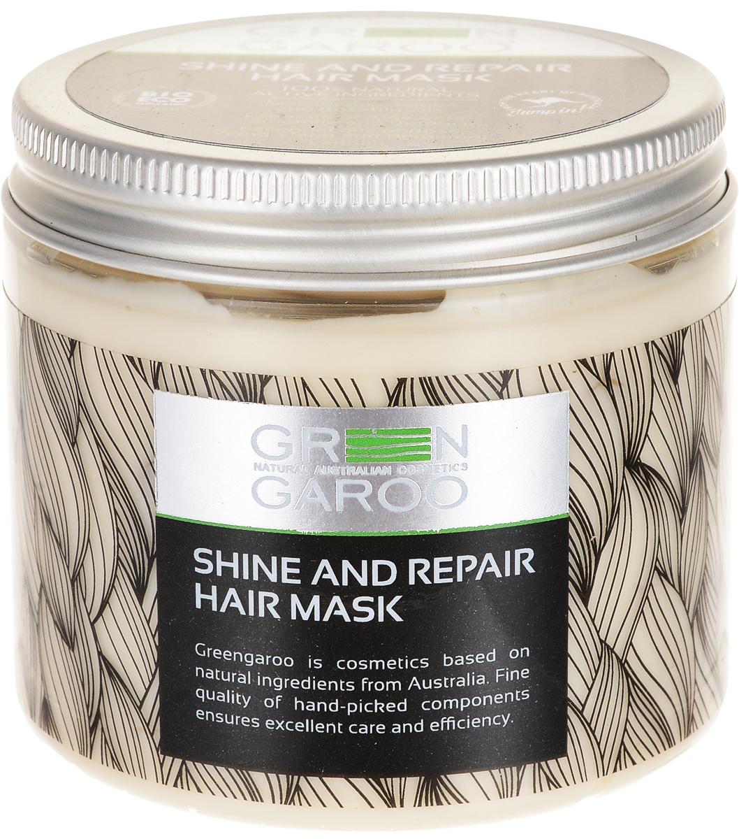 Green Garoo, Маска для сияния волос 200млG004Маска содержит специально подобранное сочетание натуральных масел, чтобы обеспечить длительное питание и защиту. Тающая насыщенная текстура маски превращает ее использование в удовольствие. Волосы восстанавливает свою мягкость, эластичность и блеск. Подходит для всех типов волос.