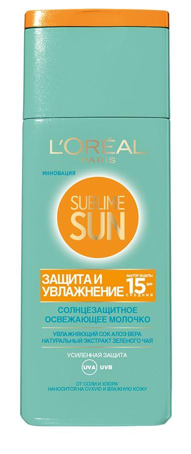 """L'Oreal Paris Sublime Sun Освежающее молочко для лица и тела """"Защита и Увлажнение"""", солнцезащитное, SPF 15, 200 мл, с соком Алоэ и"""
