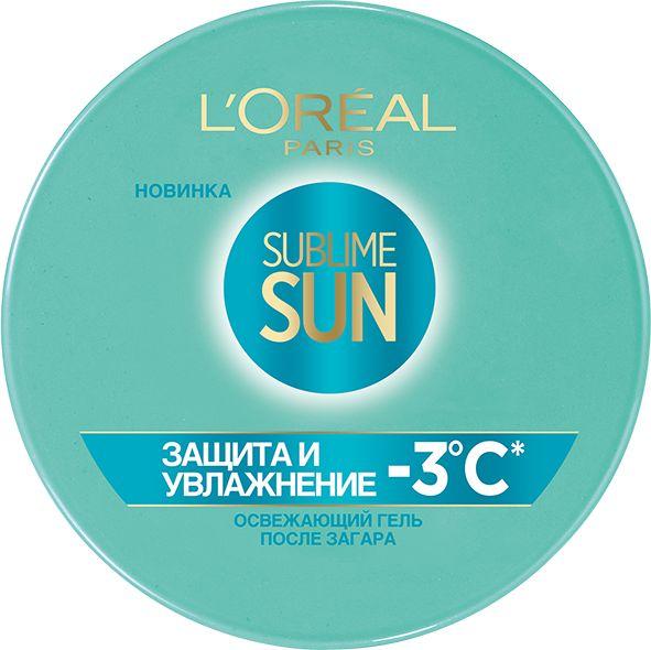LOreal Paris Sublime Sun Освежающий гель для лица и тела Защита и Увлажнение после загара, 150мл, с соком Алоэ и экстрактом зеленого чаяA9020200Ультра-свежий гель после загара, уменьшающий температуру кожи на 3 градуса. Освежает и увлажняет на 48 Ч.