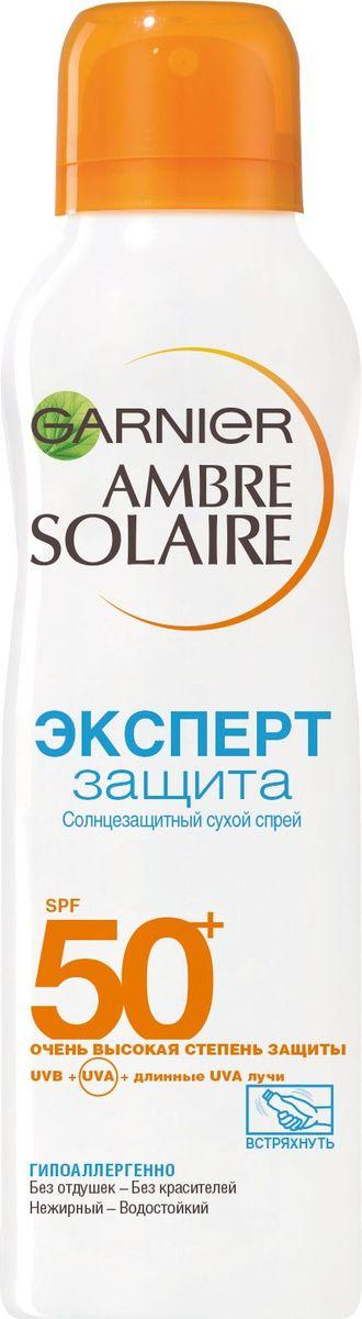 Garnier Ambre Solaire Солнцезащитный Сухой Спрей Эксперт Защита, SPF 50, 200 млC5319817Сухой спрей Эксперт защита SPF 50+ . Гарньер Амбр Солер создает сухой спрей для бережной защиты от UVB-, UVA- и длинных UVA-лучей.