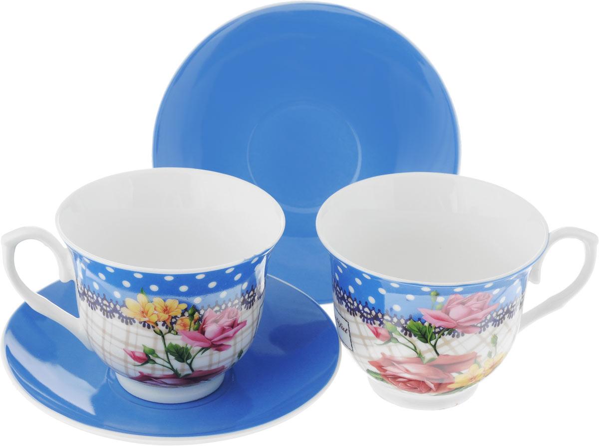 Набор чайный Loraine Букет, цвет: голубой, розовый, белый, 4 предмета22991Чайный набор Loraine Букет, выполненный из керамики, состоит из 2 чашек и 2 блюдец. Предметы набора имеют яркую расцветку. Изящный дизайн и красочность оформления придутся по вкусу и ценителям классики, и тем, кто предпочитает современный стиль. Чайный набор - идеальный и необходимый подарок для вашего дома и для ваших друзей в праздники, юбилеи и торжества! Он также станет отличным корпоративным подарком и украшением любой кухни. Чайный набор упакован в подарочную коробку из плотного цветного картона. Внутренняя часть коробки задрапирована белым атласом. Диаметр кружки (по верхнему краю): 9 см. Высота стенки: 7,5 см. Диаметр блюдца: 14 см. Высота блюдца: 2 см. Объем чашки: 220 см.