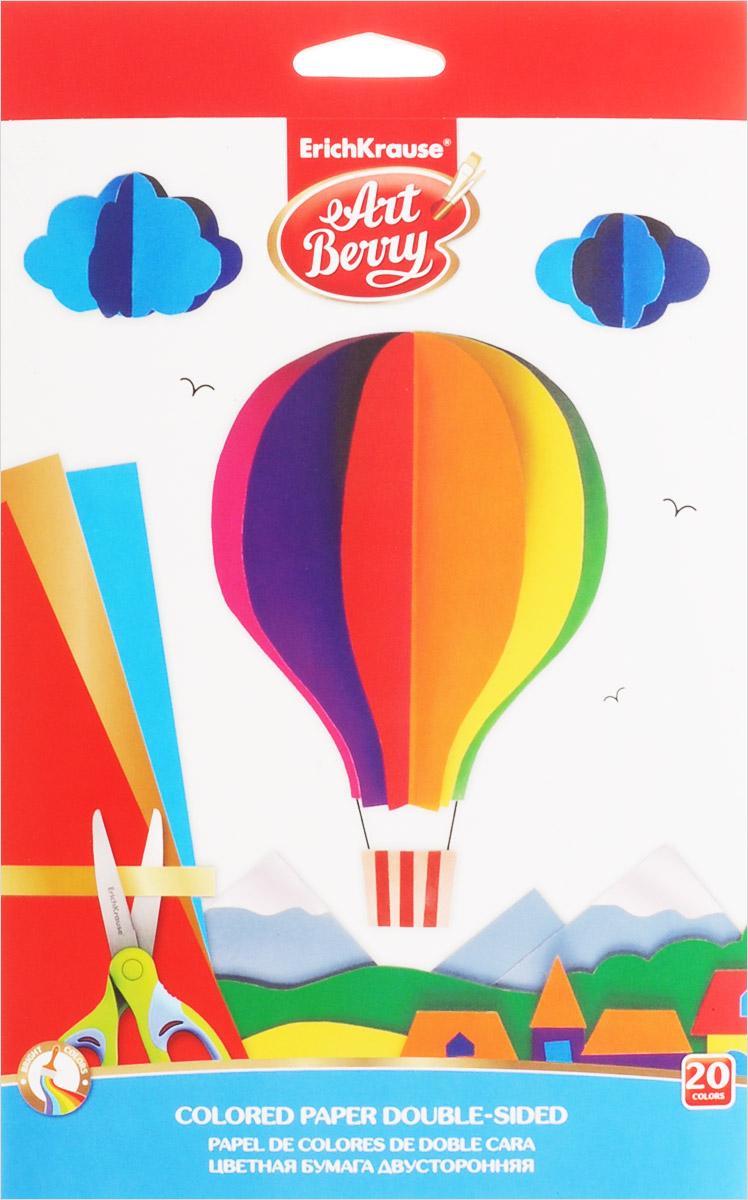 Цветная бумага Erich Krause Artberry, двусторонняя, формат В5, 20 цветов37206Набор цветной двусторонней бумаги Erich Krause Artberry идеально подойдет для занятий в детском саду, школе и дома. Большой выбор ярких, насыщенных цветов расширит возможности для создания аппликаций, объемных поделок и открыток. Рекомендуемый возраст: 3+.