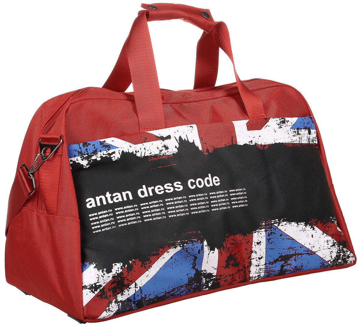 Сумка дорожная Аntan, цвет: красный. 46200107487764620010748776Вместительная дорожная сумка Аntan выполнена из текстиля. Изделие имеет одно отделение, которое закрывается на застежку-молнию. Внутри модель дополнена двумя сетчатыми карманами. Снаружи, на передней стенке расположен карман на застежке-молнии. Сумка дополнена двумя удобными ручками. В комплект входит съемный регулируемый плечевой ремень. Основание изделия защищено от повреждений пластиковыми ножками.
